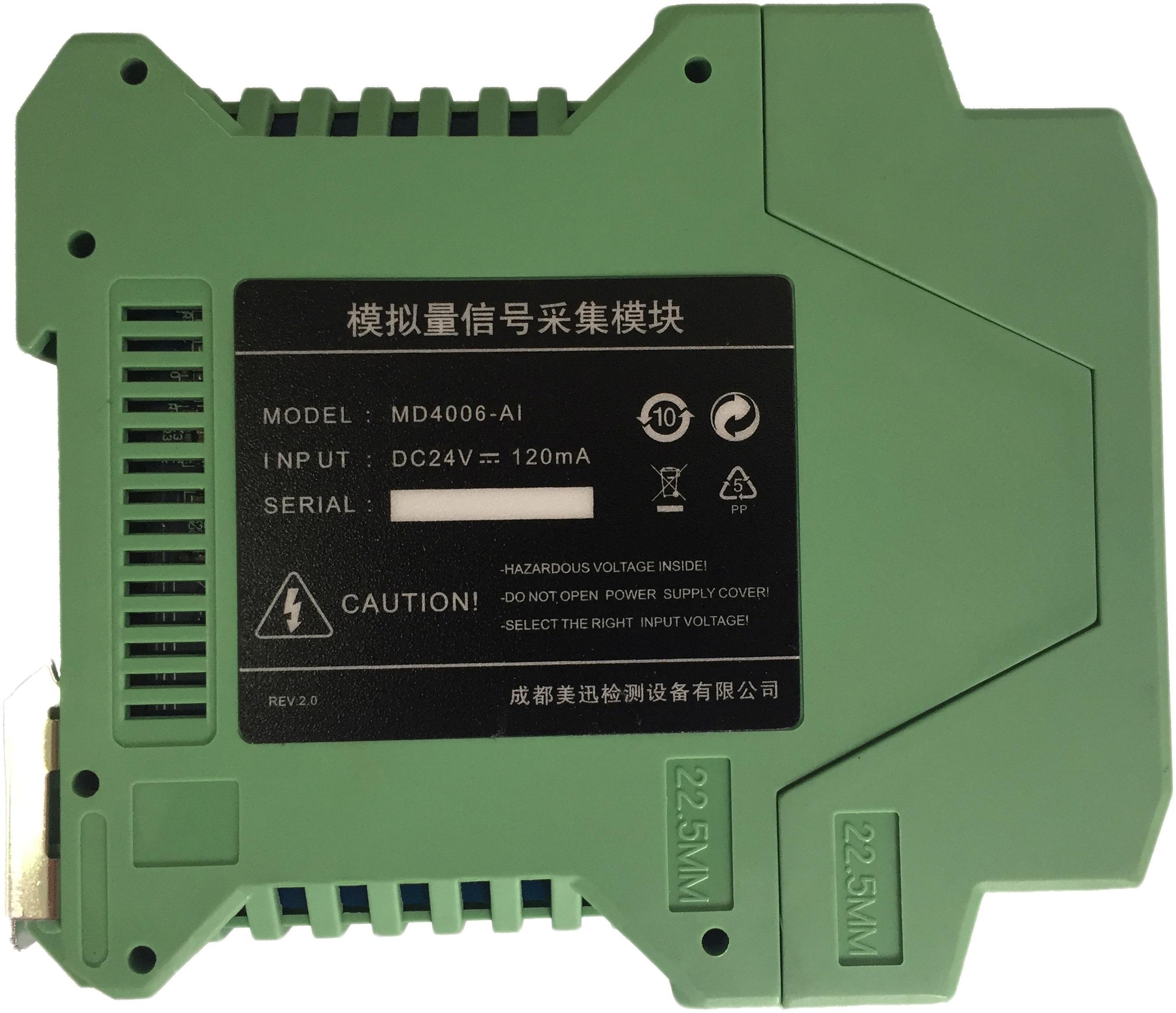 MD4006 AI模块