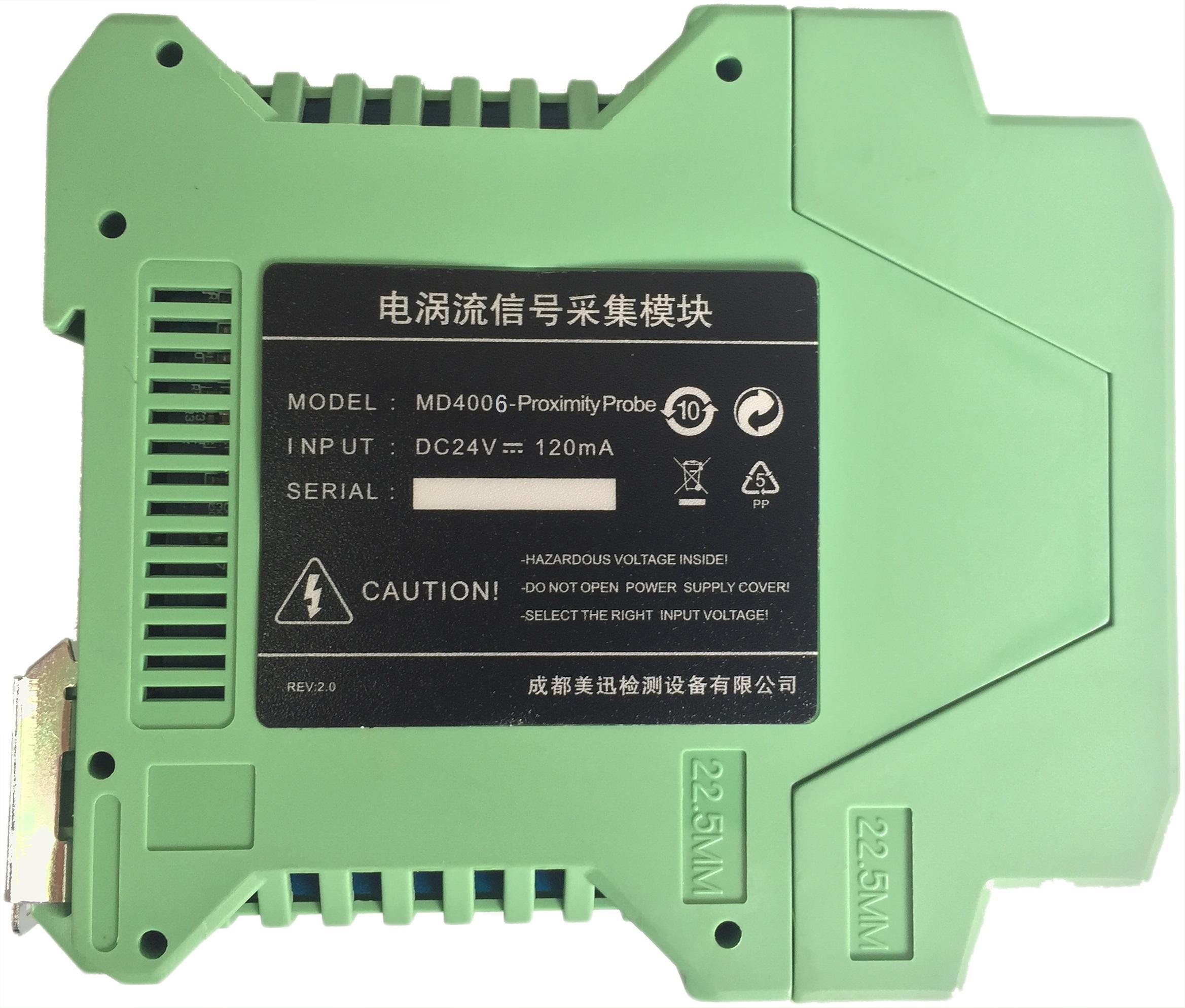 MD4006 PROX 模块