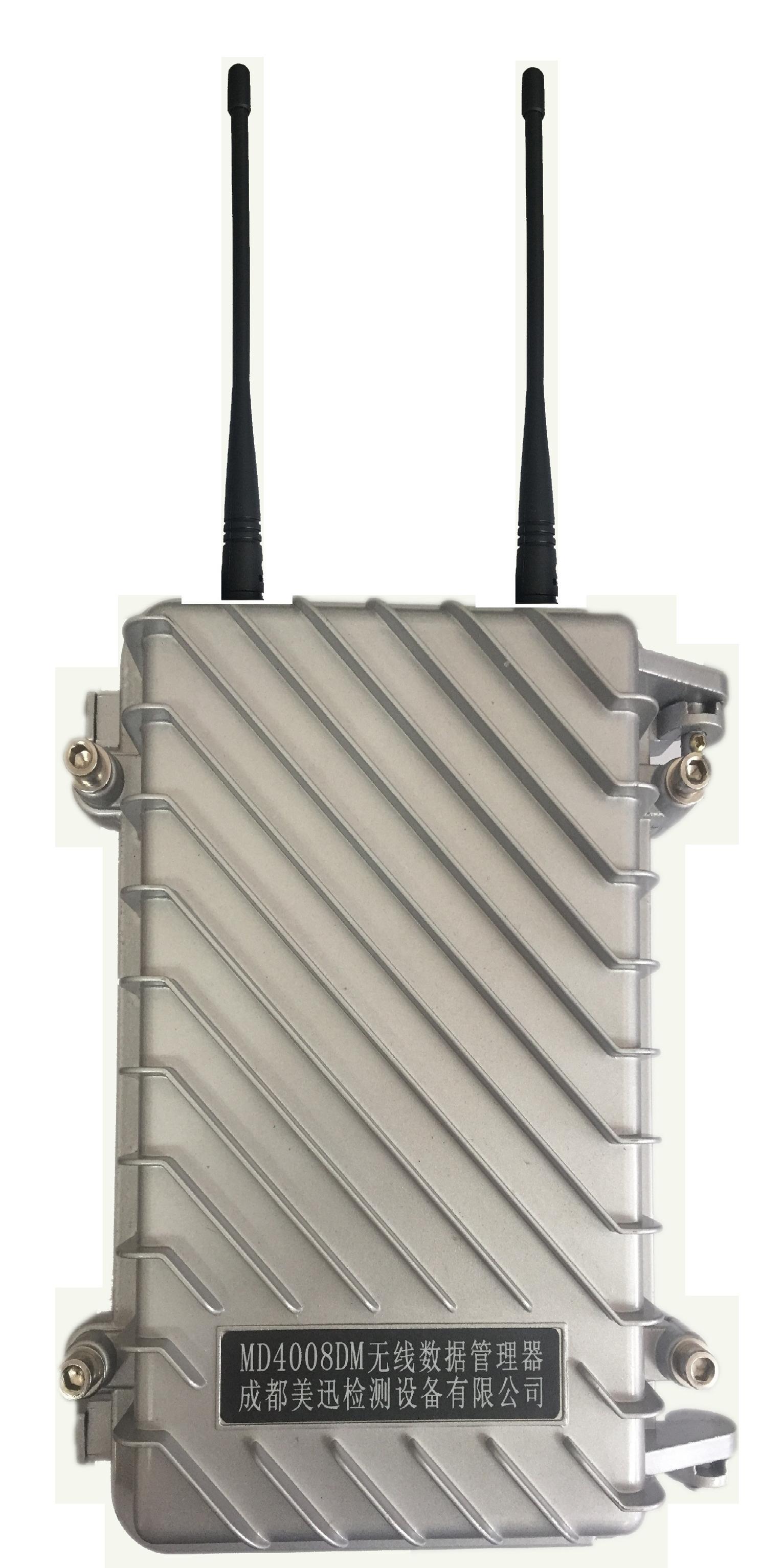 MD4008DM无线数据管理器