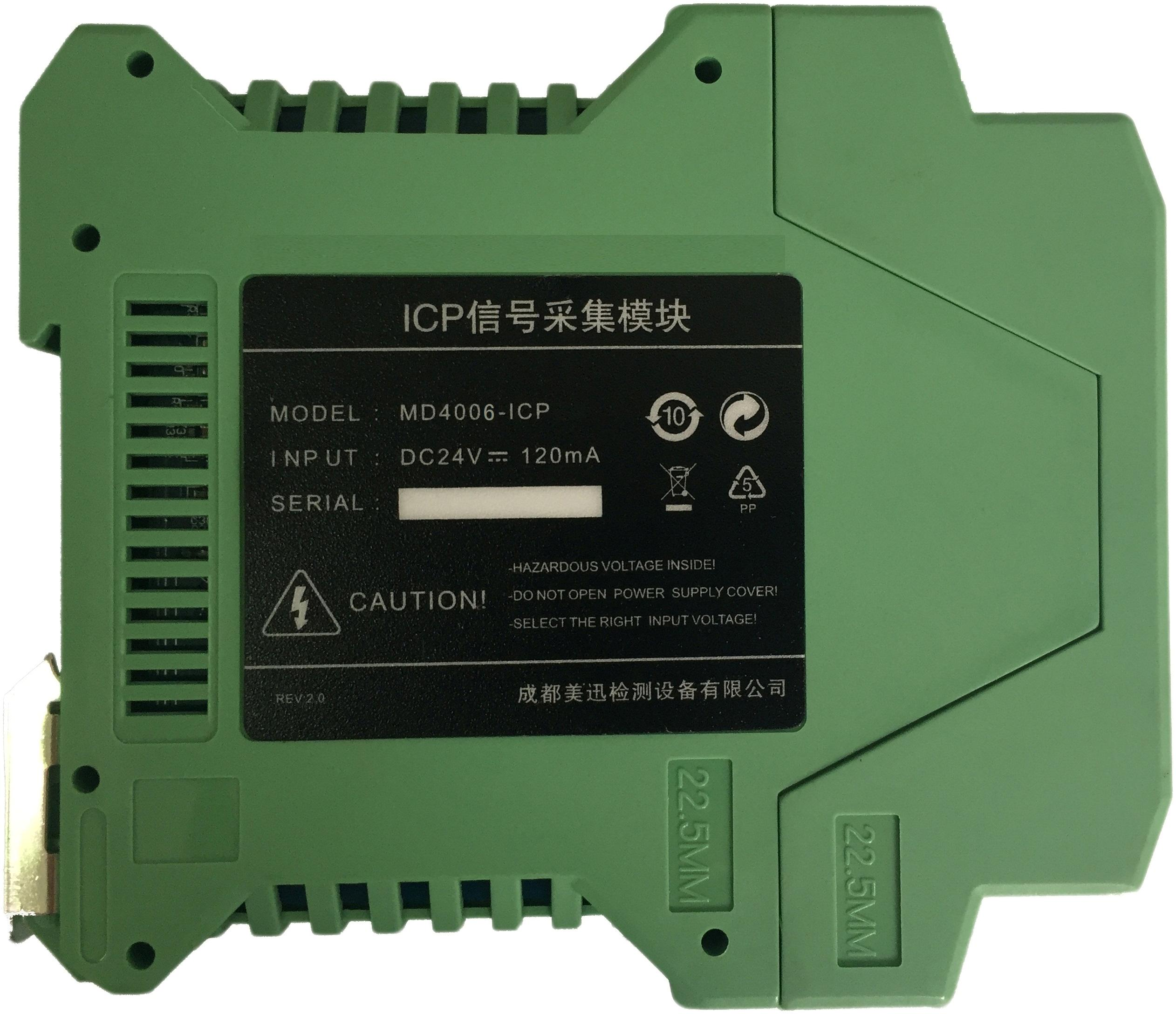 MD4006 ICP模块